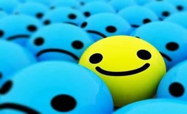¿Que nos influye para ser optimistas?